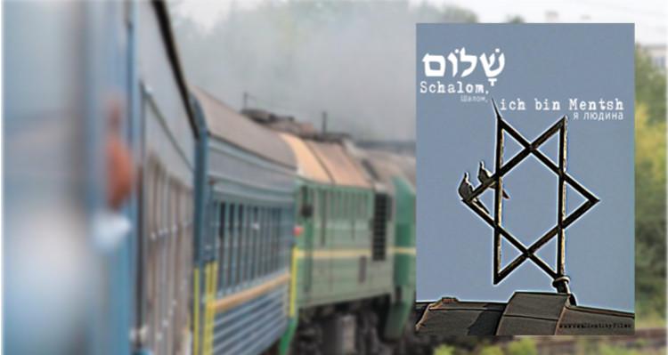Shalom – ich bin Mentsh